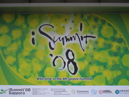 Sapporo Convention Centre - iSummit 08 Poster