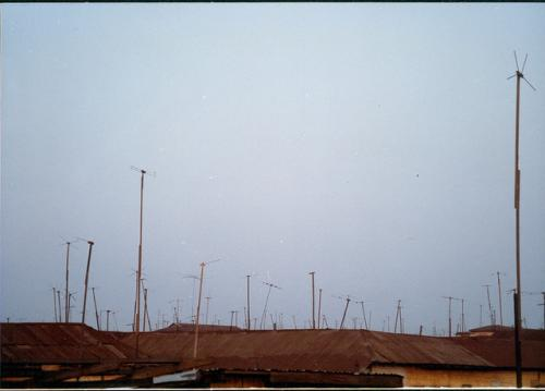 antennas in kumasi