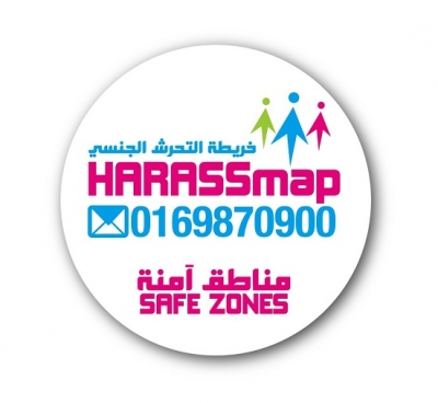 Harassmap at AWID 2012