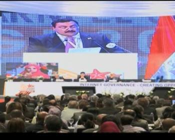 Évaluation du quatrième Forum sur la gouvernance de l'internet