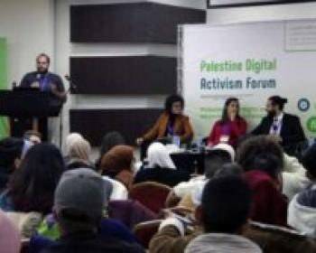APC members in 2017: 7amleh Center advances its work in freedom of expression and digital rights through research and Palestine Digital Activism Forum