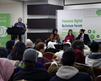 Membres d'APC en 2017 : Le Centre 7amleh poursuit son travail en faveur de la liberté d'expression et des droits numériques à travers une recherche et du Forum palestinien de l'activisme numérique