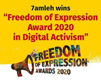 7amleh recognised with Index on Censorship Freedom of Expression Award 2020