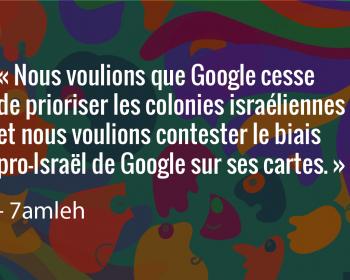 Semer le changement: Le travail de 7amleh pour cartographier l'occupation numérique de la Palestine