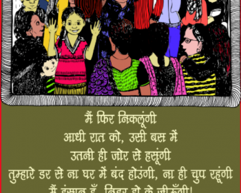 Women Human Rights Defenders condemn online threats against Bondita Acharya