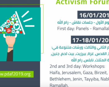 Palestinian Digital Activism Forum to take place in January 2019