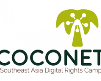 COCONET: Learning from each other to achieve the social justice we all want