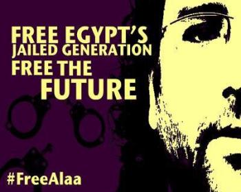 100 days for Alaa Abdel Fattah
