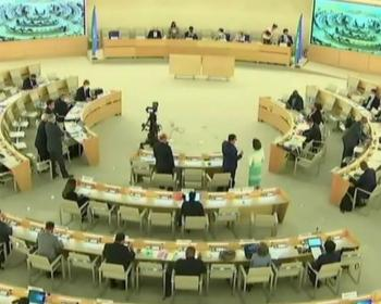 HRC47: NGO joint end-of-session statement