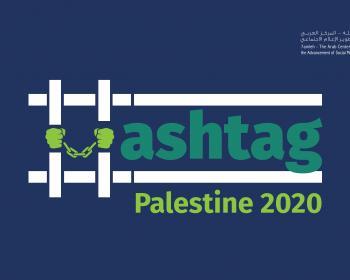 Hashtag Palestine 2020