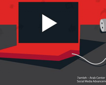 7amleh: Are YouTube's policies biased against Palestinians?