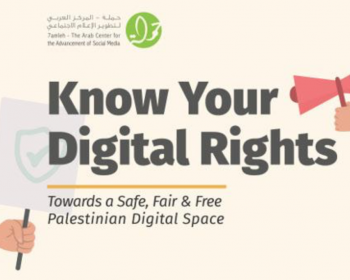 7amleh: Know your digital rights