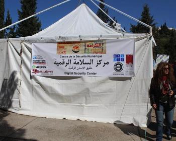 Un franc succès pour la Tente de sécurité numérique lors du Forum Social Mondial de 2015 à Tunis