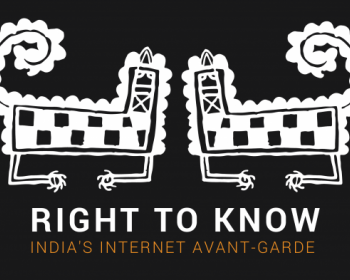 Right to Know - Episode 4: Digital literacy and the perils of social activism in India