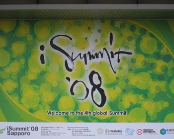 Sapporo Convention Centre - iSummit 08 Poster