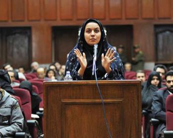 #UPR20 Iran