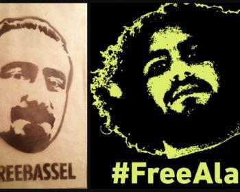 Bassel and Alaa