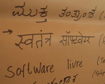 Localisation workshop in India