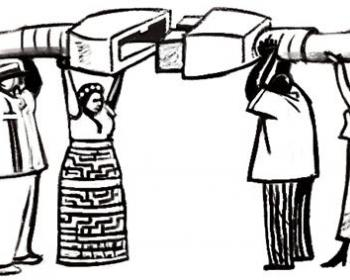 Communications and Information Policy in Latin America - Website