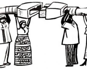 Políticas de información y comunicación en América Latina: sitio web