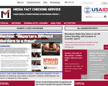 Un service de vérification des faits améliore la qualité du journalisme