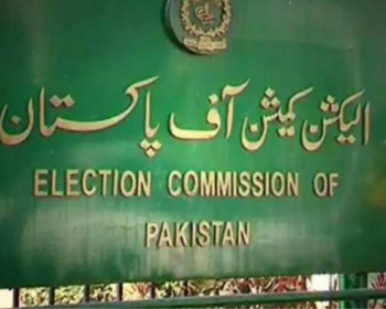 Media Matters for Democracy: Letter to the Election Commission of Pakistan to curb the spread of election-related online misinformation