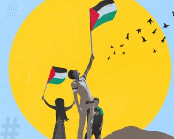 New wave of Israeli legislation posing severe threats to internet freedoms: Written statement to HRC 40