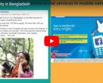 Infographic on net neutrality in Bangladesh