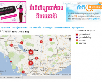 Un projet contre la violence basée sur le genre au Cambodge nominé pour un prix des Nations Unies