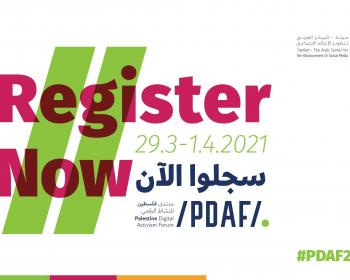 PDAF 2021: Palestinian digital rights during and after the coronavirus pandemic