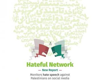 Hateful Network: Hate speech on social media platforms among Palestinians and its impact on their digital rights