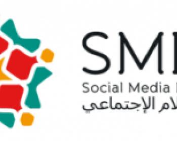 Social Media Exchange (SMEX)
