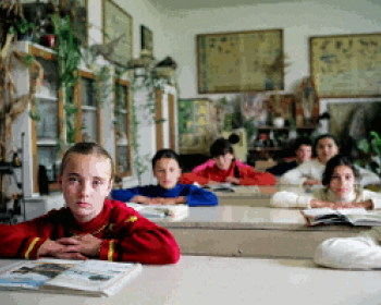 Soutien pour l'éducation aux TIC en Roumanie