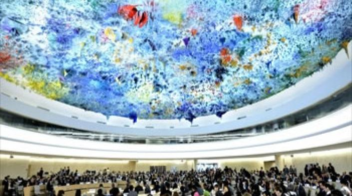 Photo: OHCHR