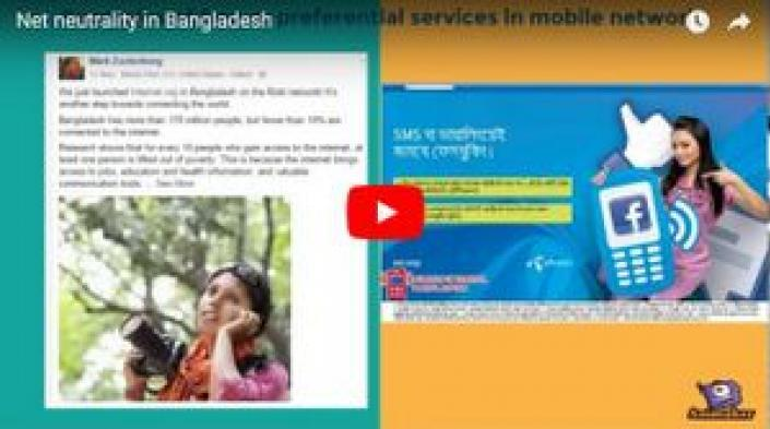 bangladeshi dating site with mobile number