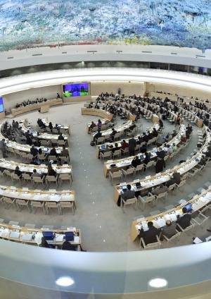Notes on the 48th Session of the Human Rights Council