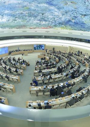 Joint oral statement on Malaysia at the Human Rights Council 38th session
