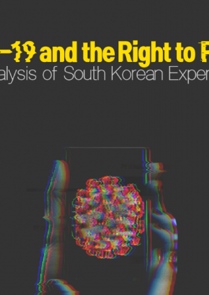 COVID-19 and the Right to Privacy: An analysis of South Korean experiences