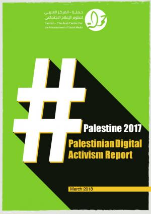 #Palestine 2017 Report: Palestinian online content targeted through mass surveillance, digital occupation and biased content moderation