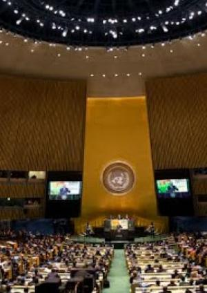 UN First Committee Processes on Responsible State Behaviour in Cyberspace: An Explainer